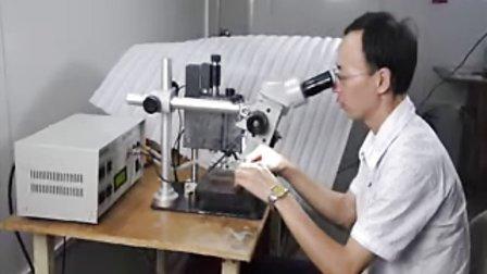 电子点焊机焊接视频