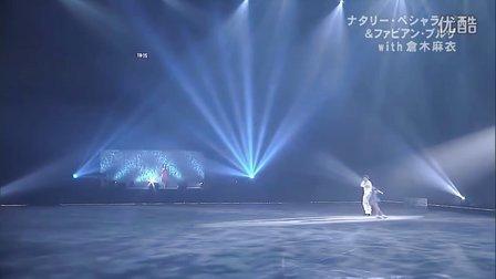 【MKL字幕組】倉木麻衣-2011.07.24 北陸放送:Fantasy on Ice 2011