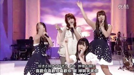 [Weather字幕組]AKB48_宇徳敬子_フレンチ・キス_MUSIC_FAIR_110430