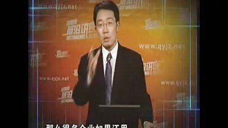 外贸教程 外贸找客户 外贸业务员-教程免费领取地址:http:s8.hk5hvt