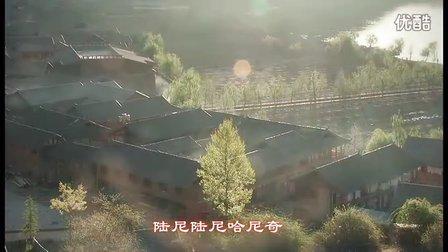【丽江泸沽湖省级旅游区管理委员会选送《花楼恋歌》】