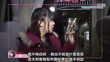 [外掛社字幕]AKBと××!3D2特典4 大島優子カメラガAKBを激撮