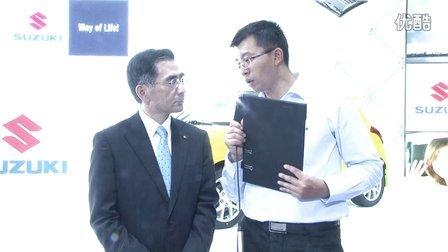 2013广州车展专访铃木汽车铃木俊宏