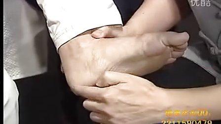 张钊汉原始点疗法16、原始点(足部)