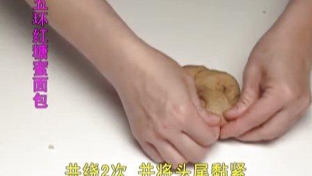孟老师的面包4
