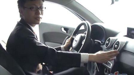 小儿强大 - 奥迪A1入店实拍讲车视频