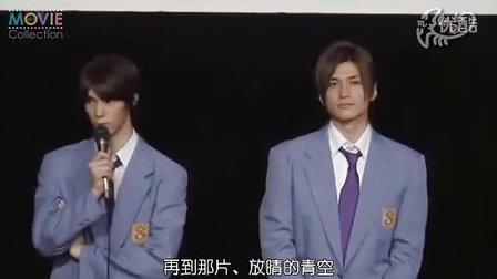 [字幕]820春风物语5首映talk