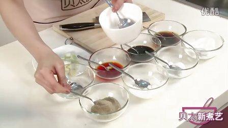 川味浓香宫保鸡丁 停不了口的美味-《贝太新煮艺》高级厨艺