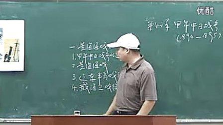 高中历史必修1甲午中日战争免费科科通网按课文顺序密码在该网.中学课程视频辅导.人教版北师大版长