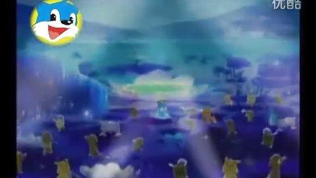 蓝猫MTV——小青蛙