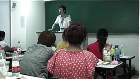 恩施会计培训仁和会计培训学校会计基础课程分享