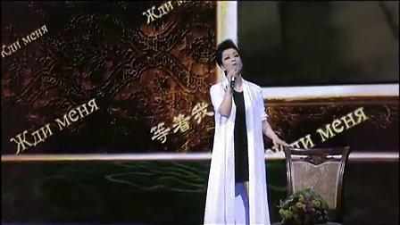 2010等着我-中俄跨国寻亲大型公益节目(上集) 高清