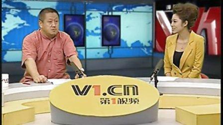 孔庆东:7月CPI6.5涨幅考验人民购买力