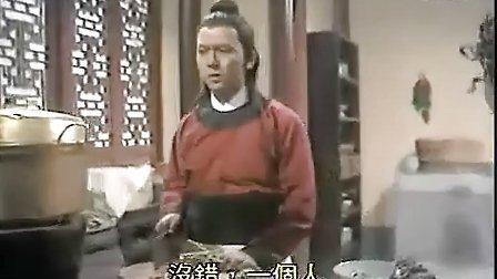 观世音 赵雅芝香港版08