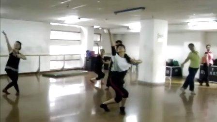 刑老师的舞蹈