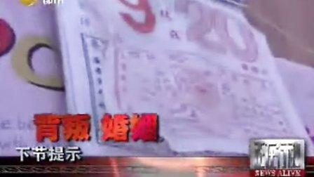辽宁都市频道正在行动2011.11.30