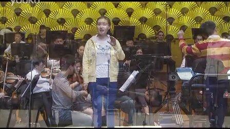 2011.10.15国家大剧院雷佳独唱音乐会花絮