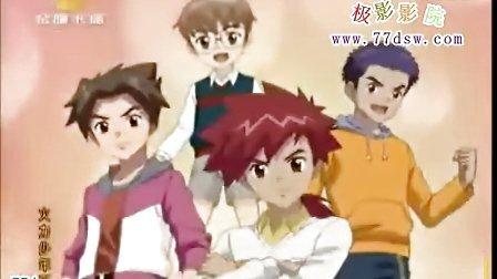火力少年王3 动画版2 07