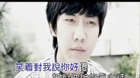 臧一人 真心话(灿烂的遗产中文主题曲) DIY KTV