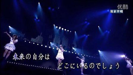 【美女】AKB48-☆の向こう側
