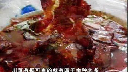 中式烹调师技能培训(一)