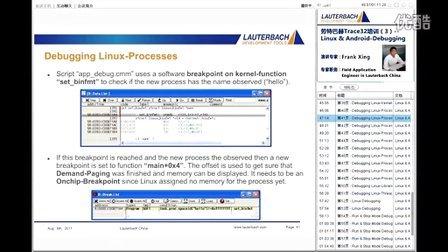 如何使用lauterbach 的debug 工具进行linux 环境下得调试 3.4
