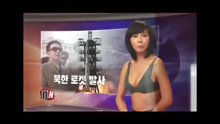 Naked News Korea宣传片
