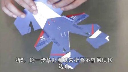 歼11(苏27侧卫)仿真纸飞机