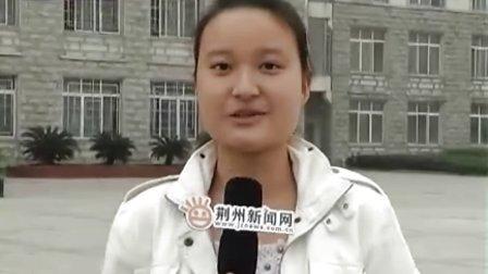 无线电走进湖北中医药高等专科学校      来源荆州新闻网