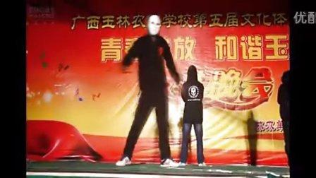 广西玉林农业学校第五届文艺晚会一段