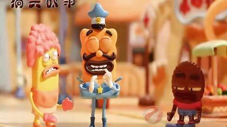 《饼干警长》