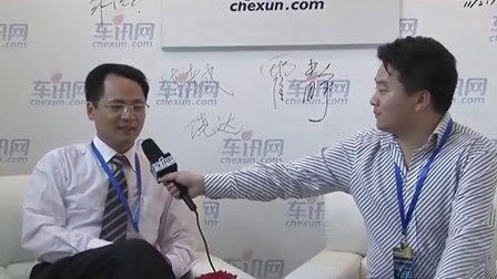 2011广州车展高端访谈-专访 广汽吉奥汽车  副总经理 陶云德