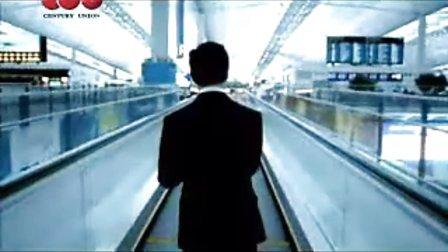 P.CN怎么赚钱 2010云端—生活畅想