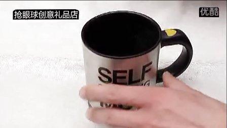 正品创意自动搅拌懒人咖啡杯带盖饮料杯电动不锈钢口杯子欧式马克