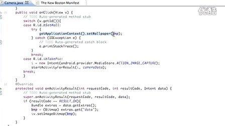 android应用程序开发教程-42-使用BitmapFactory及inputStream设置