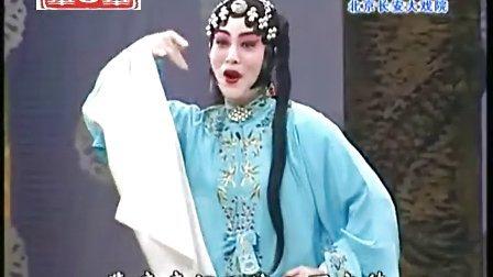 京剧-失子惊疯-刘山丽