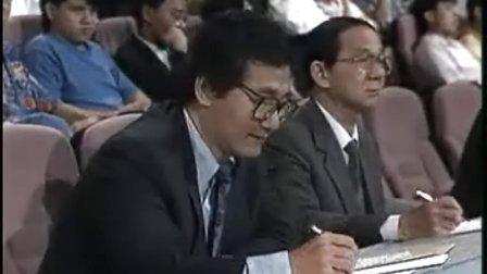 1993国际大专辩论赛复旦大学 温饱是谈道德的必要条件 标清