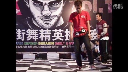 开封街舞比赛A.P.Kvol1B1 breakin8进4