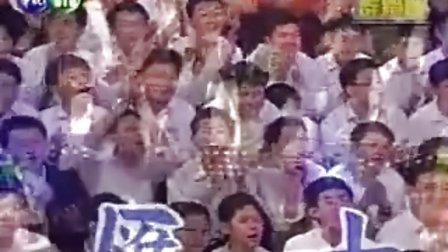 快乐星期天 2003 SHE 三大男高音 蔡秋凤