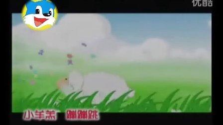 蓝猫MTV——小羔羊
