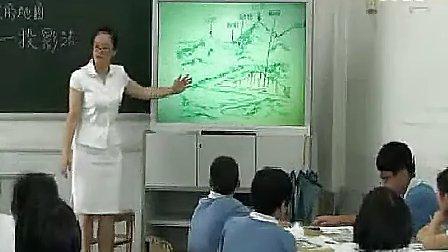 从世界看中国七八年级初中地理优质课研讨课课堂实录选辑