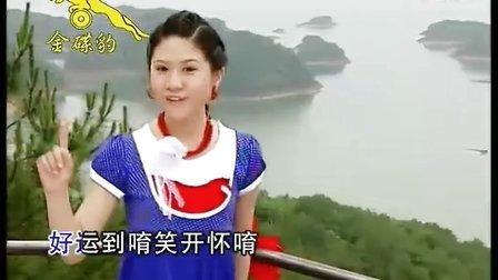 四千金新年歌-发财-超清视频