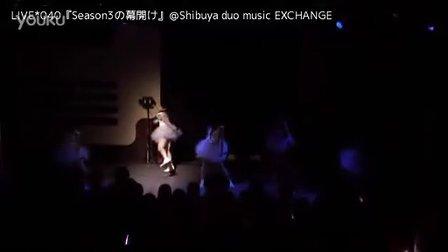 Live40-001