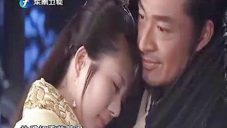 2012年 四大美女传奇 电视剧《西施 秘史》主题曲 首映现场版 邬倩倩