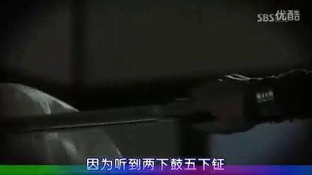 [李秀赫]树大根深第九集完整剪辑