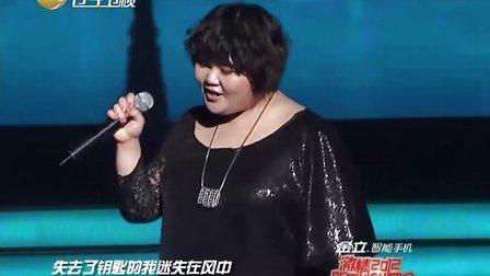 2012辽宁卫视跨年晚会