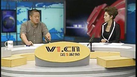 孔庆东:延坪岛炮击事件子虚乌有 韩国有意发动战争