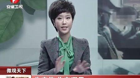 朱守伟 你在哪里 111221 每日新闻报