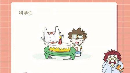 26-严谨的说明文——开心作文网(www.kaixinzuowen.com) 独家提供。