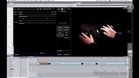 BaselightPlugin2 for final cut pro 7